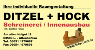 Logo der Firma Schreinerei Ditzel und Hock